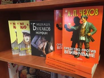 Идеалните книжни тройки – купи 3 книги, плати само 2