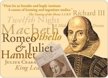 Излиза поредица романи по пиеси на Шекспир