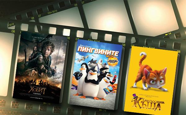 ТОП 10 на най-продаваните филми за 2015 година