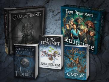 Настолни игри, вдъхновени от книги