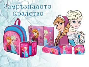 Disney Frozen – колекция за истински принцеси