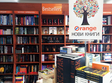 Любимите нови книги на книжаря – месец юли