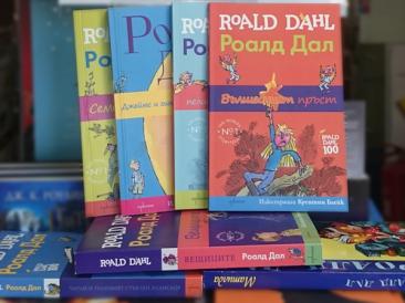Любими цитати от книгите на Роалд Дал