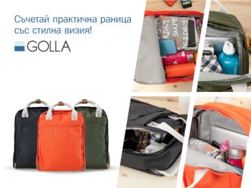 Комфорт и стил с чанти Golla