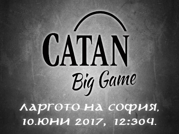 CATAN Big Game 2017