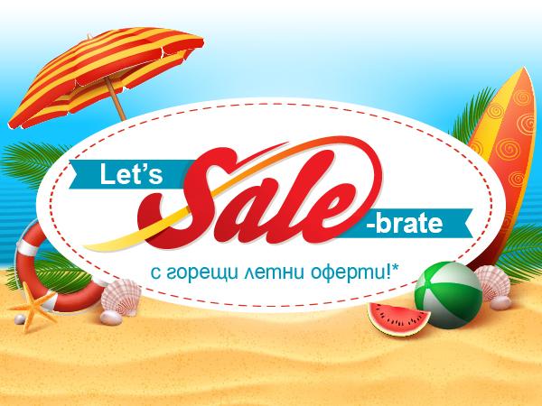 Let's SALE-brate!
