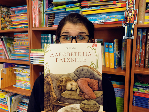 Кои са интересните нови детски книги?