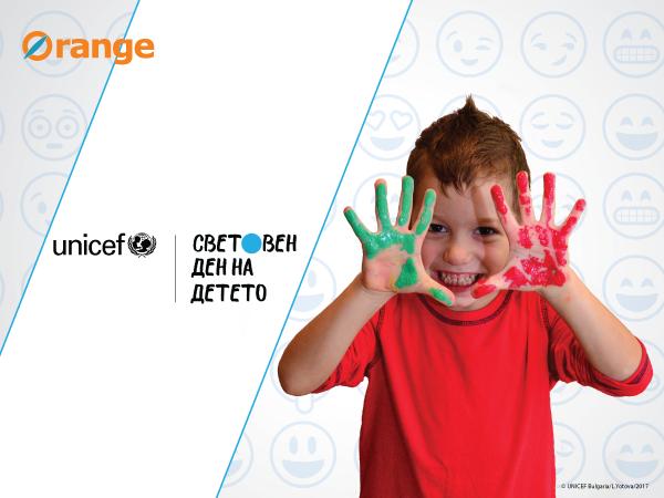 Деца превзеха Orange Center, за да бъде чут техният глас