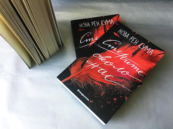 """""""Стените около нас"""" – нов тийн роман за любители на мрачните истории"""