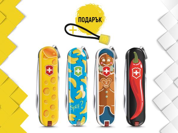 """""""Сайбиевата невеста"""" – История за любовта, честта и послушанието на момичетата в патриархалния свят"""