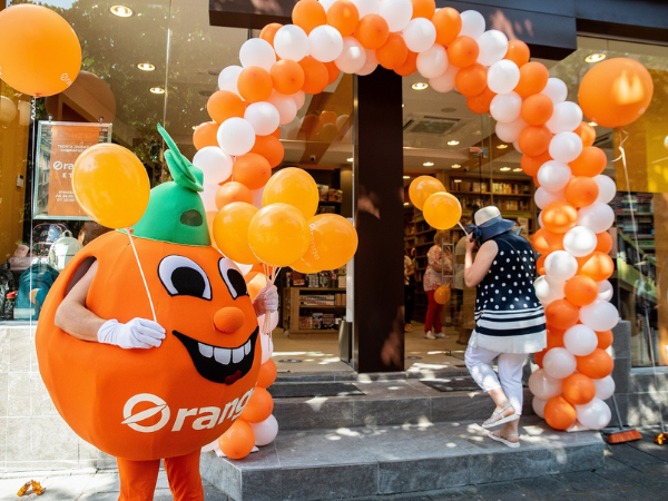 Orange Center отваряне в Бургас